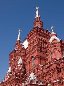 Europa, Museen, Russland