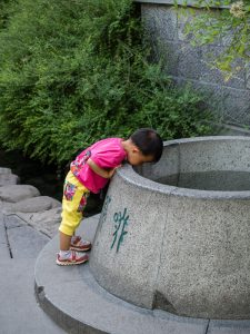 Asien, China
