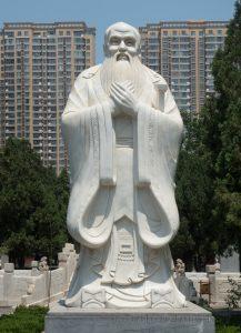 Asien, China, Gele, Geles Werke, Objekte, Skulpturen, Statuen, Tianjin