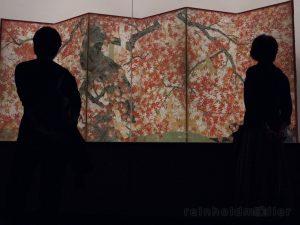 Asien, Japan, Museen, Personen