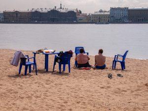 Europa, Russland, Sankt Petersburg